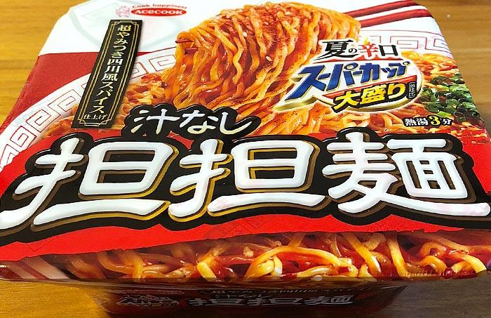 夏の辛口 スーパーカップ大盛り 汁なし担担麺 超やみつき四川風スパイス仕上げ パッケージ