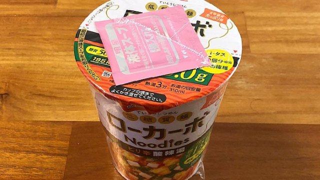 低糖質麺 ローカーボNoodles ピリ辛酸辣湯