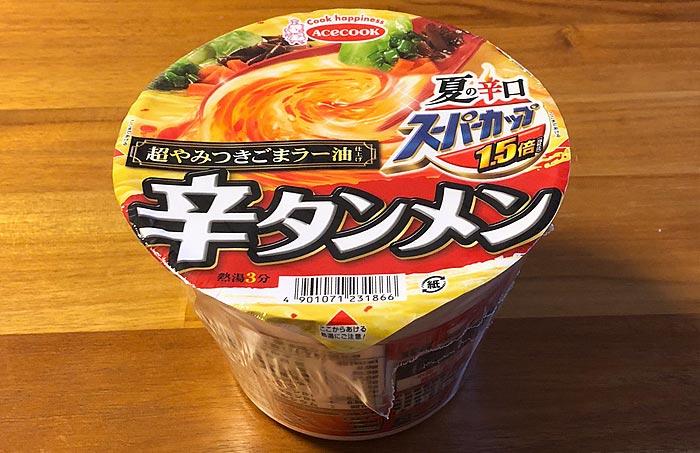 夏の辛口 スーパーカップ1.5倍 辛タンメン 超やみつきごまラー油仕上げ