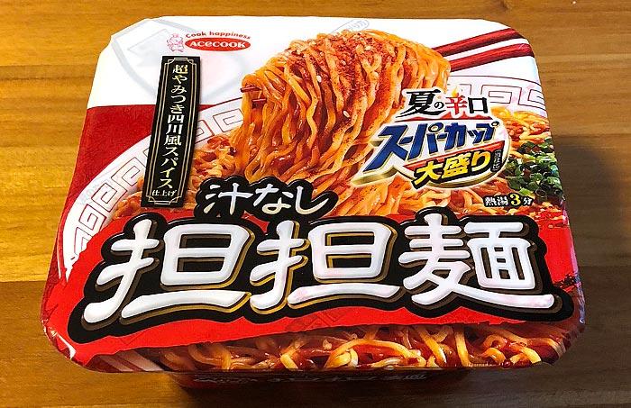 夏の辛口 スーパーカップ大盛り 汁なし担担麺 超やみつき四川風スパイス仕上げ