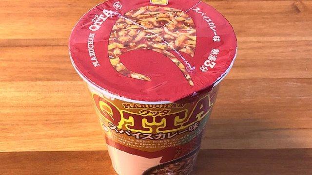 クッタ(QTTA)スパイスカレー味
