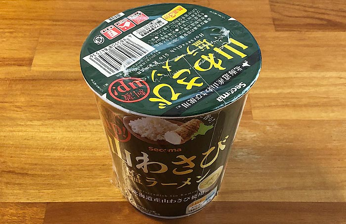 【セイコーマート】山わさび塩ラーメン