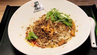 175°DENO担担麺