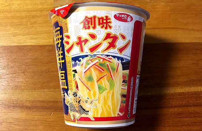 創味シャンタン 海鮮塩味 刀削風麺 パッケージ