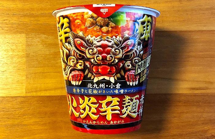 火炎辛麺 赤神 神増し パッケージ