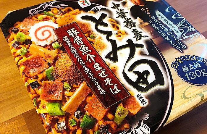 中華蕎麦とみ田監修 豚骨魚介まぜそば パッケージ