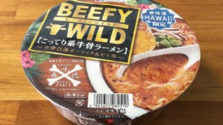 香味徳 HAWAII BEEFY WILD