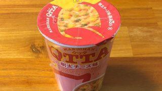 クッタ(QTTA)明太チーズ味