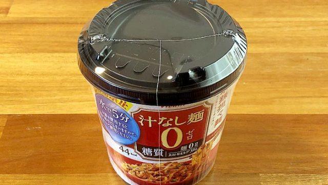 汁なし麺0(ゼロ)麻辣担々麺