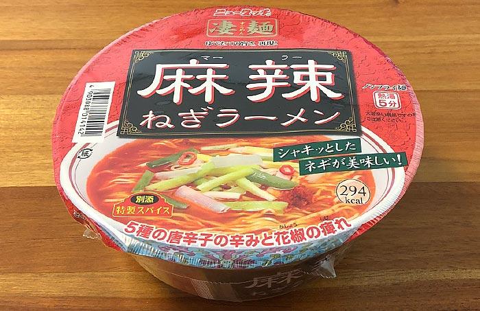 凄麺 麻辣ねぎラーメン