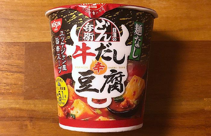 日清麺なしどん兵衛 辛牛だし豆腐スープ パッケージ