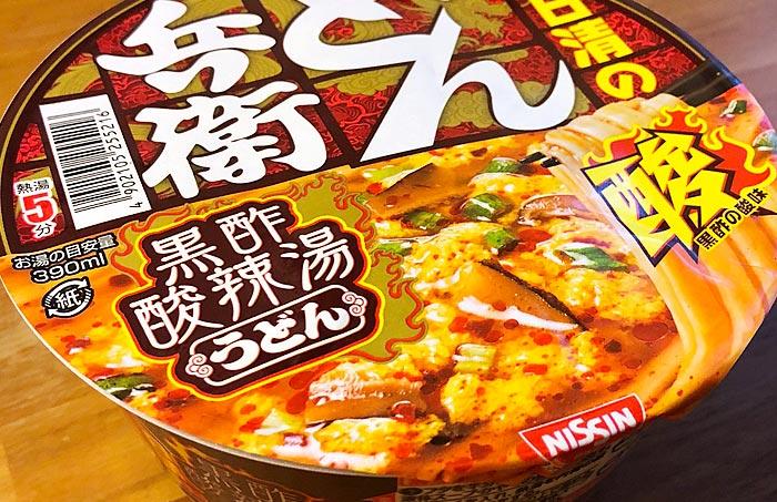 日清のどん兵衛 黒酢酸辣湯うどん パッケージ