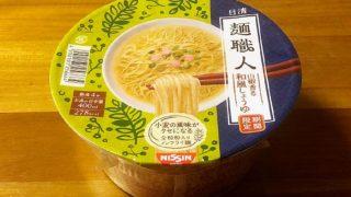 日清麺職人 山椒香る和風しょうゆ