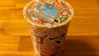 MGEAゴマ 担担麺