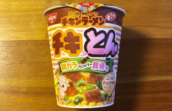 チキンラーメン チキとん 鶏ガラペッパー豚骨味 パッケージ