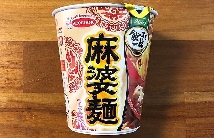 飲み干す一杯 麻婆麺 パッケージ