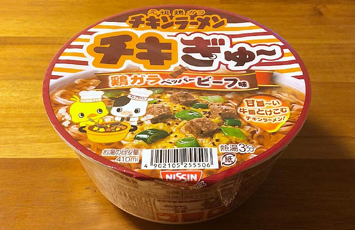 チキンラーメン チキぎゅー 鶏ガラペッパービーフ味