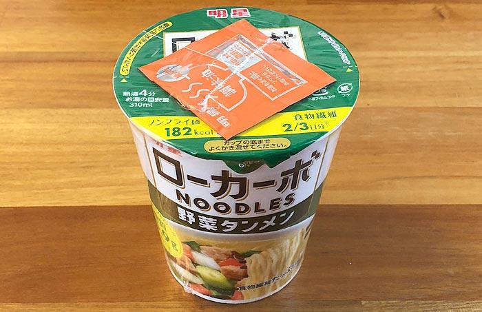 ローカーボNOODLES 野菜タンメン