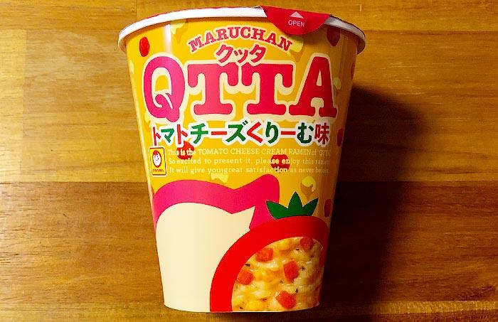クッタ(QTTA)トマトチーズくりーむ味 パッケージ