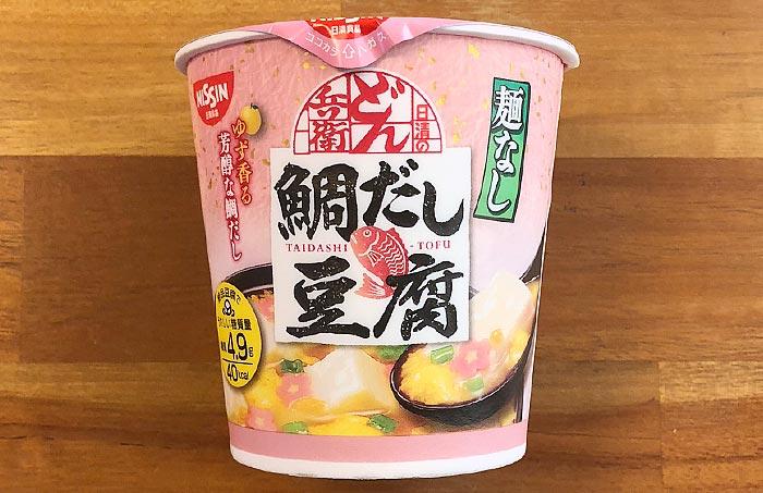 日清麺なしどん兵衛 鯛だし豆腐スープ パッケージ