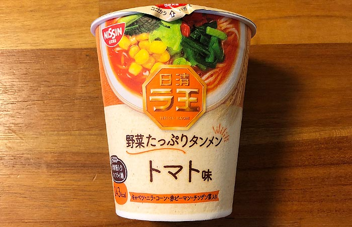 日清ラ王 野菜たっぷりタンメン トマト味 パッケージ