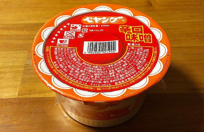 ペヤング 辛口味噌ヌードル