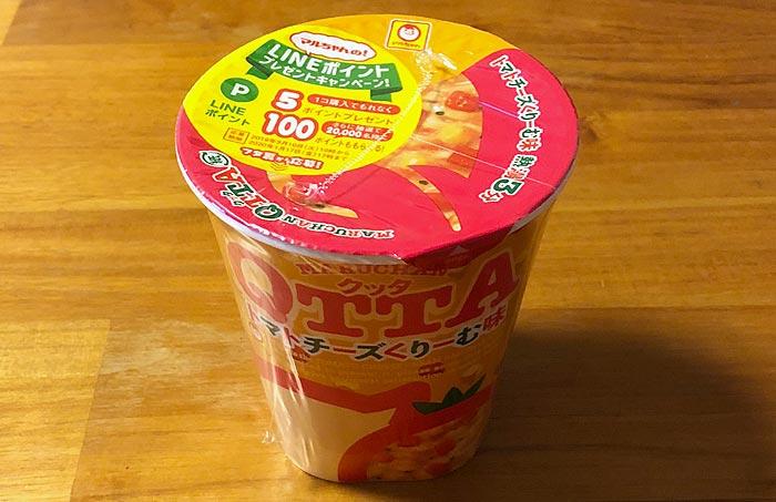 クッタ(QTTA)トマトチーズくりーむ味