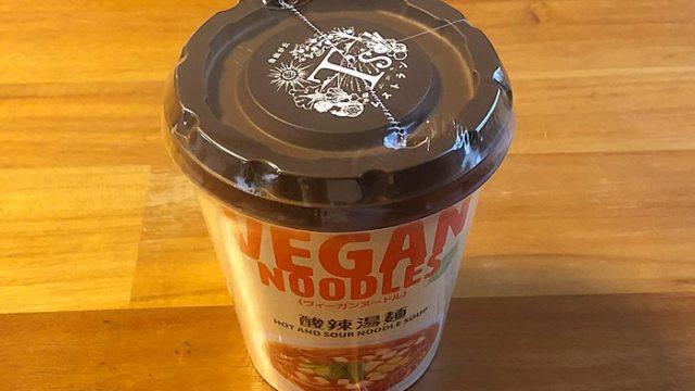 ヴィーガンヌードル酸辣湯麺