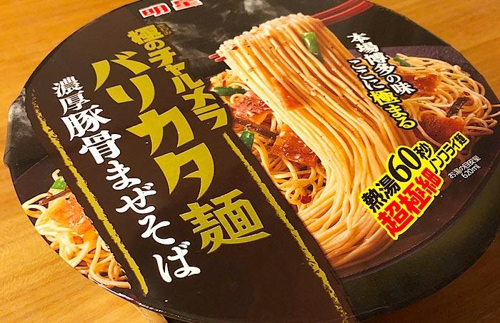 極のチャルメラ バリカタ麺 濃厚豚骨まぜそば パッケージ