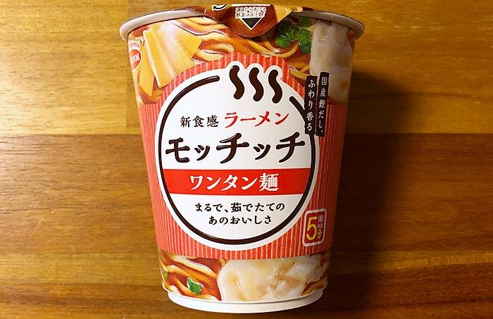 ラーメンモッチッチ ワンタン麺 パッケージ