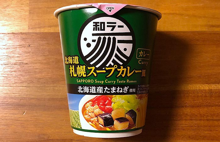 和ラー 札幌スープカレー風 パッケージ