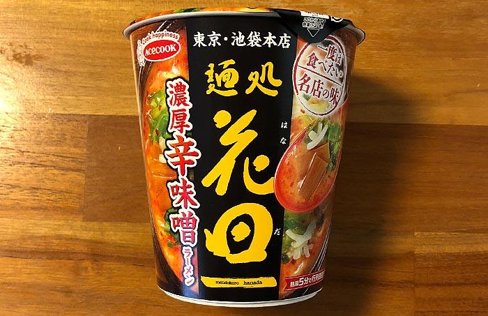一度は食べたい名店の味 麺処 花田 濃厚辛味噌ラーメン パッケージ