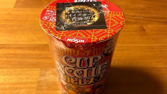 カップヌードル リッチ フカヒレスープ味