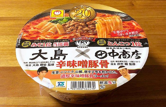 大島×田中商店 辛味噌豚骨