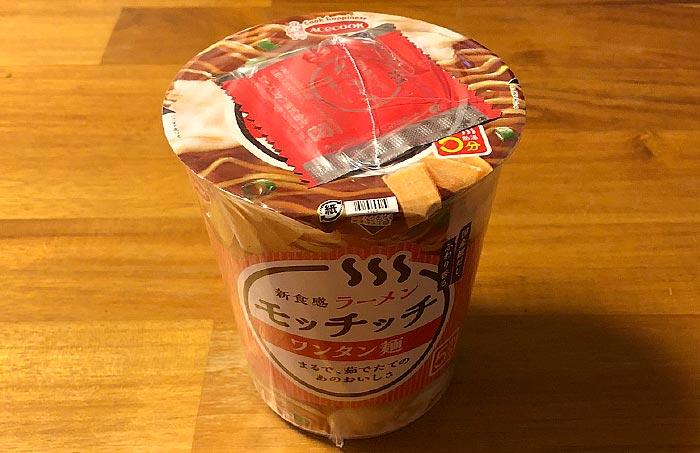 ラーメンモッチッチ ワンタン麺