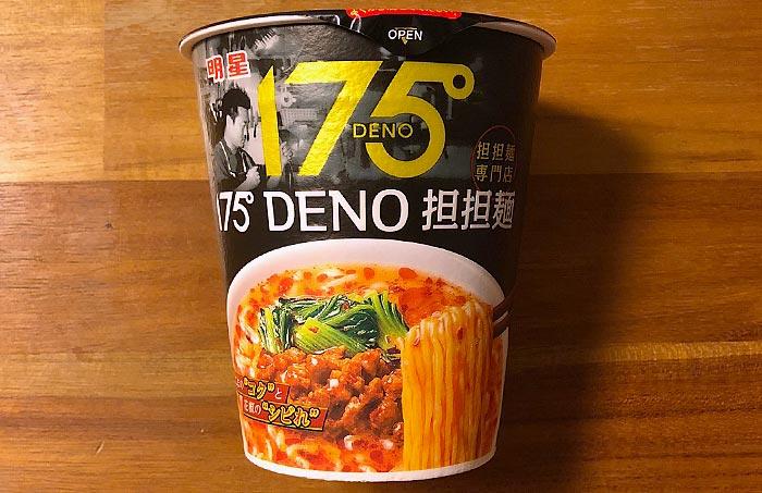 「175°DENO担担麺」のカップ麺 パッケージ