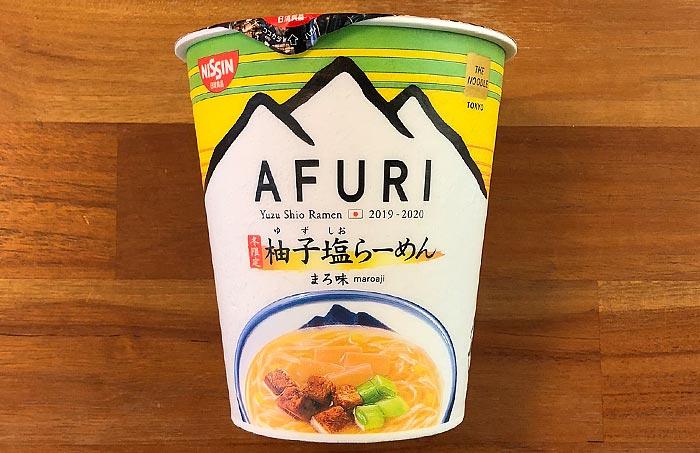 AFURI 冬限定 柚子塩らーめん まろ味 パッケージ