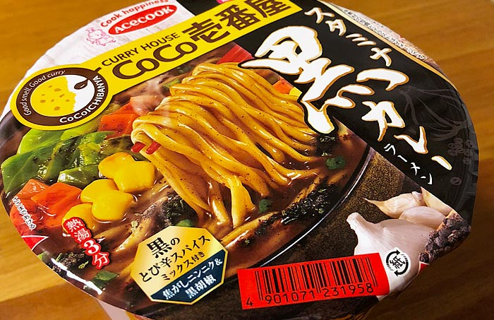CoCo壱番屋監修 スタミナ黒カレーラーメン パッケージ
