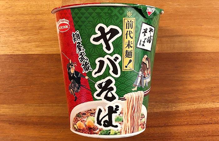 麺屋武蔵×かんだやぶそば 前代未麺!ヤバそば パッケージ