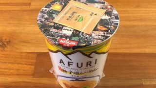 AFURI 冬限定 柚子塩らーめん まろ味