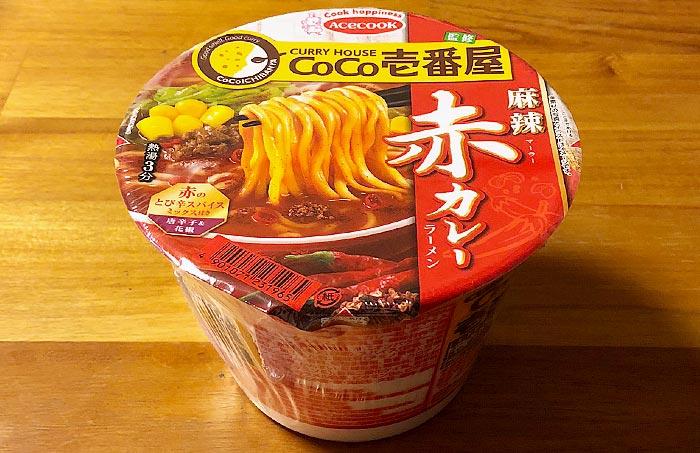 CoCo壱番屋監修 麻辣赤カレーラーメン