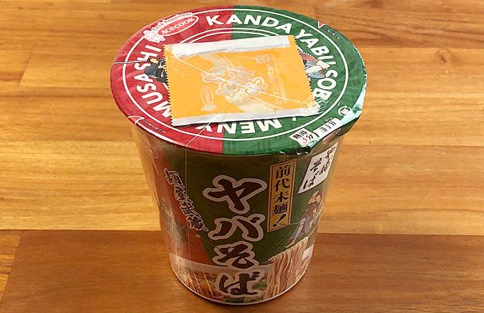 麺屋武蔵×かんだやぶそば 前代未麺!ヤバそば
