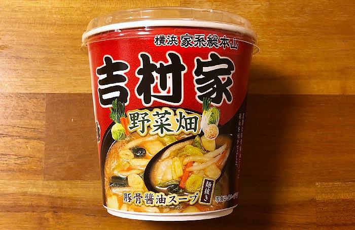 家系総本山 吉村家 野菜畑豚骨醤油スープ パッケージ