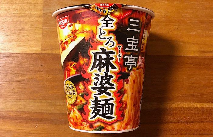 三宝亭 全とろ麻婆麺 パッケージ