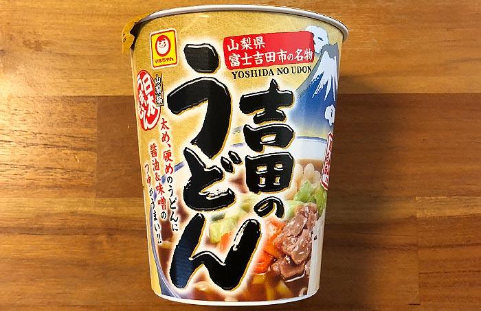 日本うまいもん 吉田のうどん パッケージ