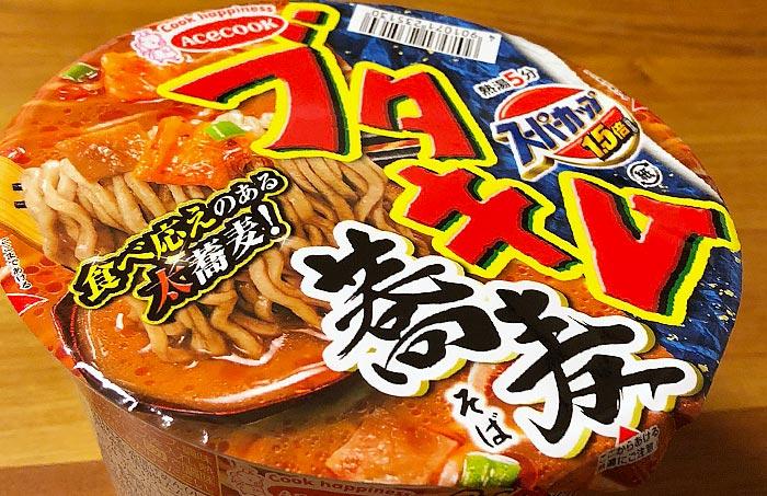 スーパーカップ1.5倍 ブタキム蕎麦 パッケージ
