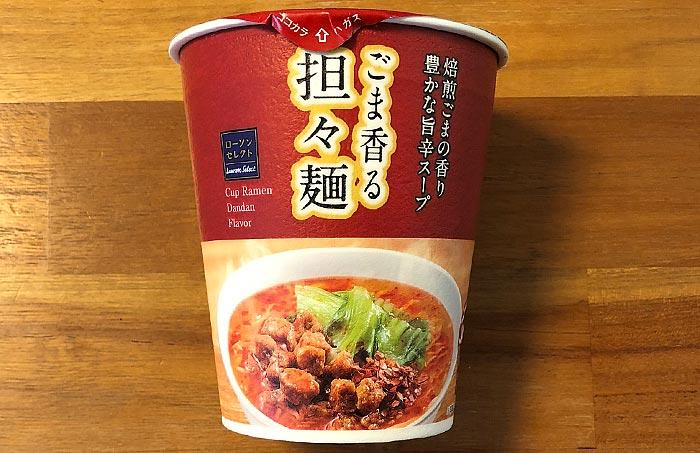 ローソンセレクト ごま香る担々麺 パッケージ