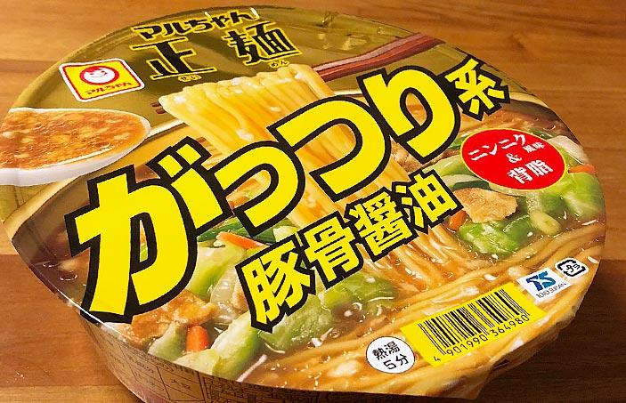 マルちゃん正麺 がっつり系豚骨醤油 パッケージ