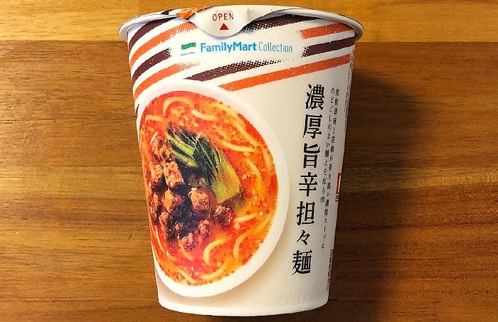 ファミリーマートコレクション 濃厚旨辛担々麺 パッケージ