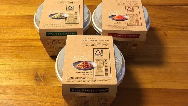 All-in PASTA(オールインパスタ)